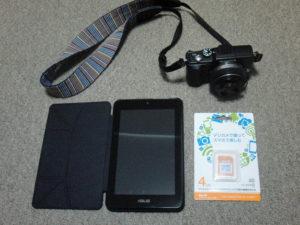 Eye-Fi Mobi 4G