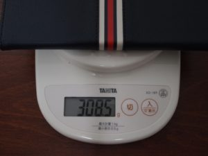 xperia z weight